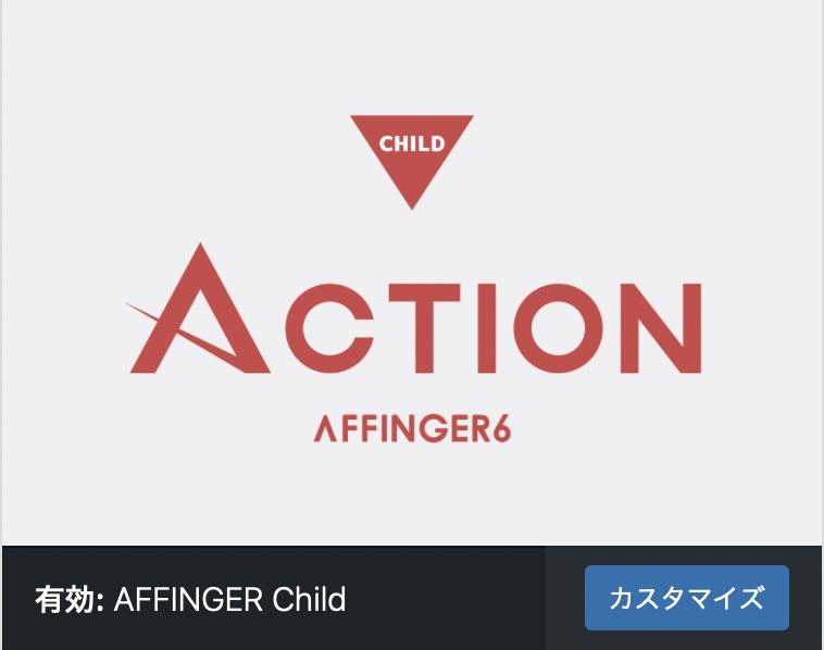 AFFINGER Child